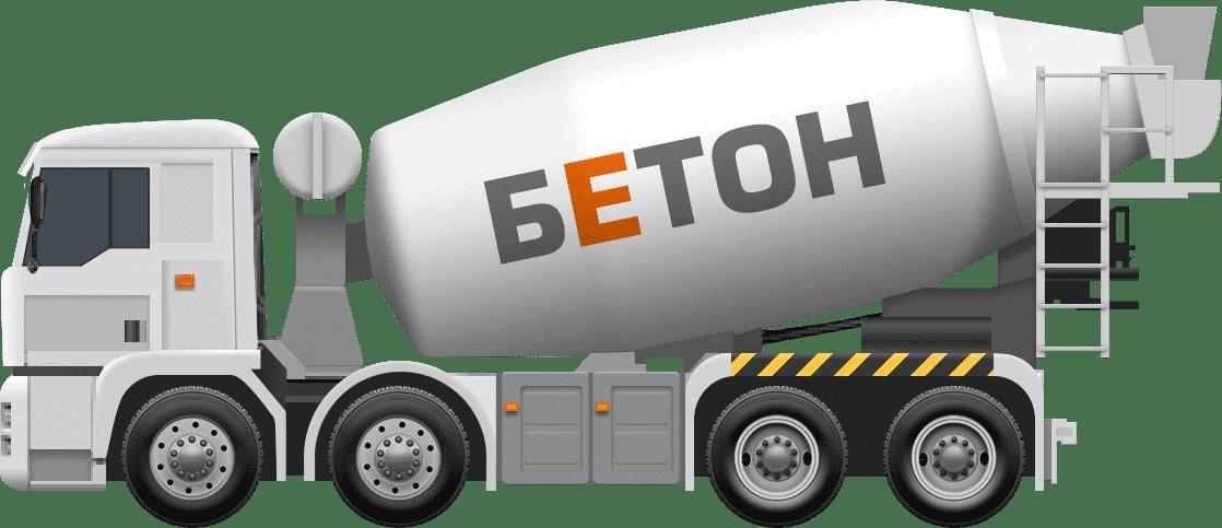Бетон Харьков